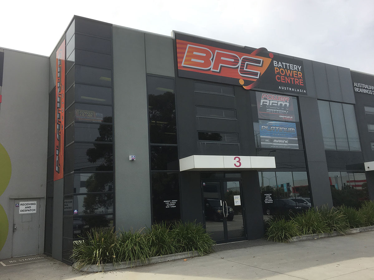 Exterior of Battery Power Centre in Dandenong